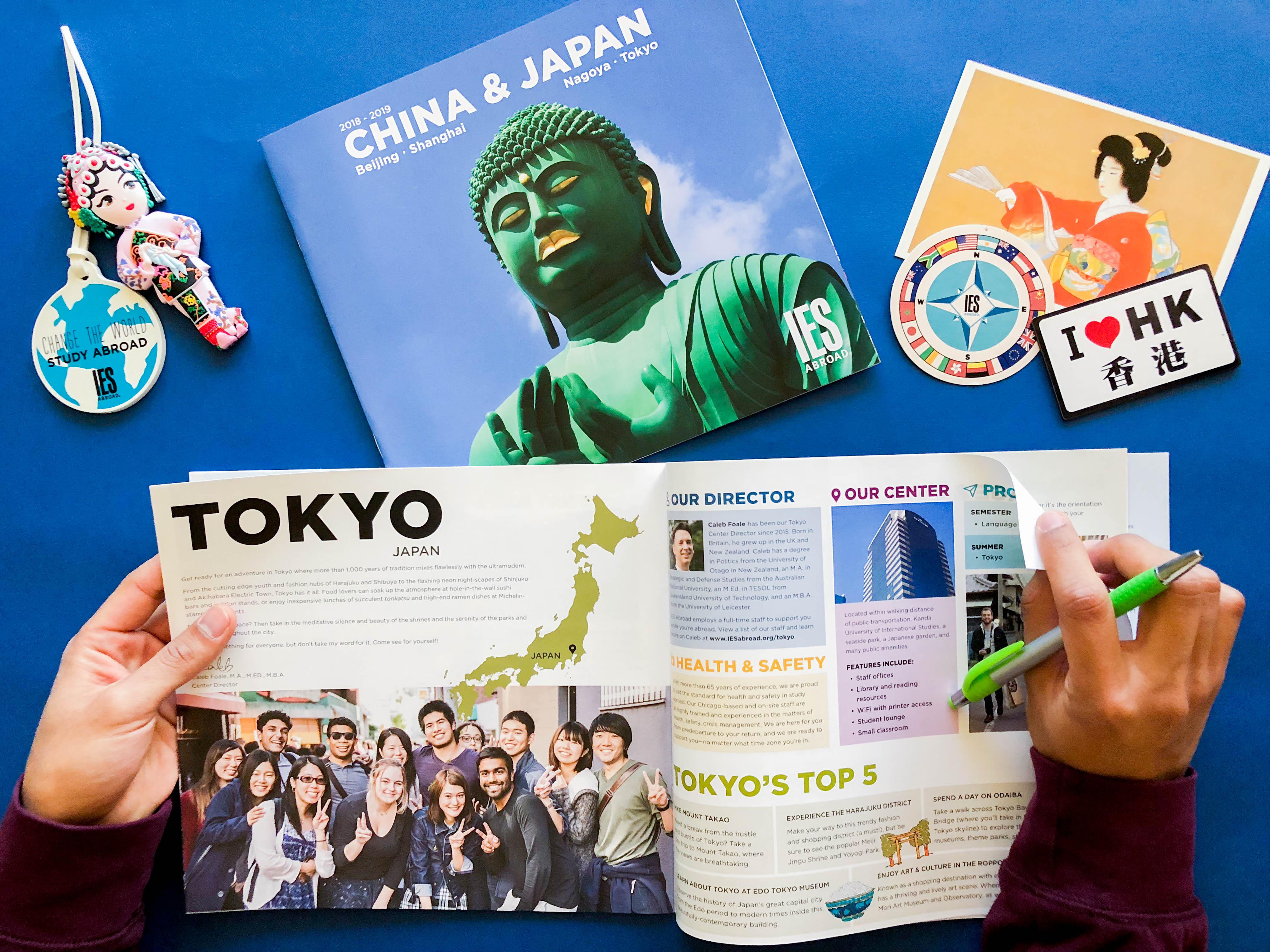 CHINA:JAPAN
